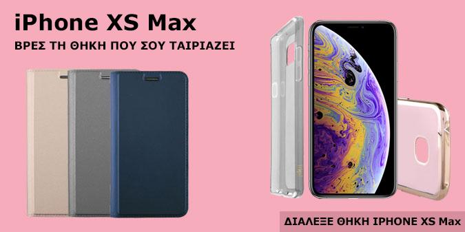 9bb0a4f5f09 MAX1cases-iphone-x.jpg