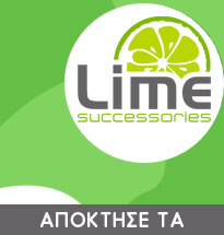 Lime Successories