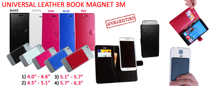 UNIVERSAL LEATHER BOOK MAGNET 3M CASES